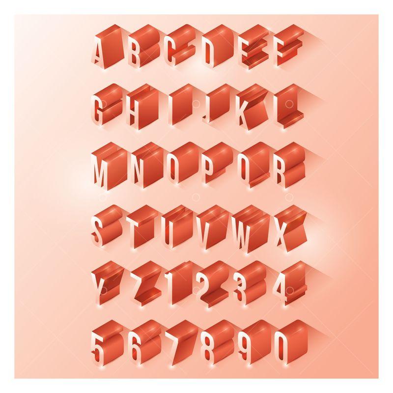 Origami Alphabet stock vector. Illustration of fancy - 31447746 | 800x800
