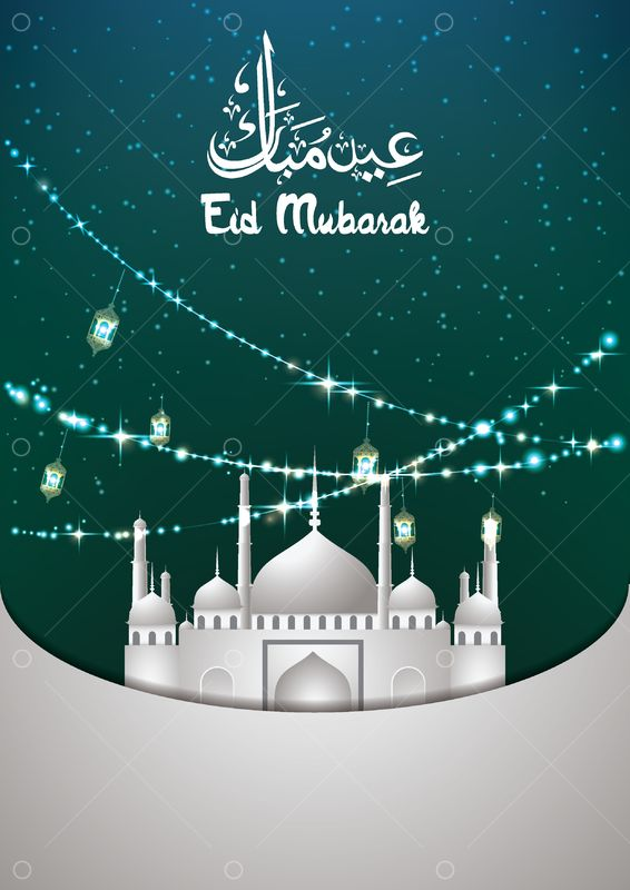 Free Eid Mubarak With Jawi Greeting Graphic Vector Stock By Pixlr