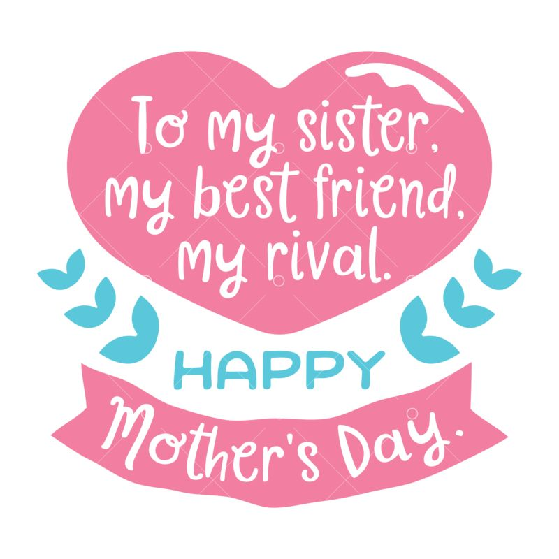 To My Sister Svg Cut File Graphic Vector Stock By Pixlr