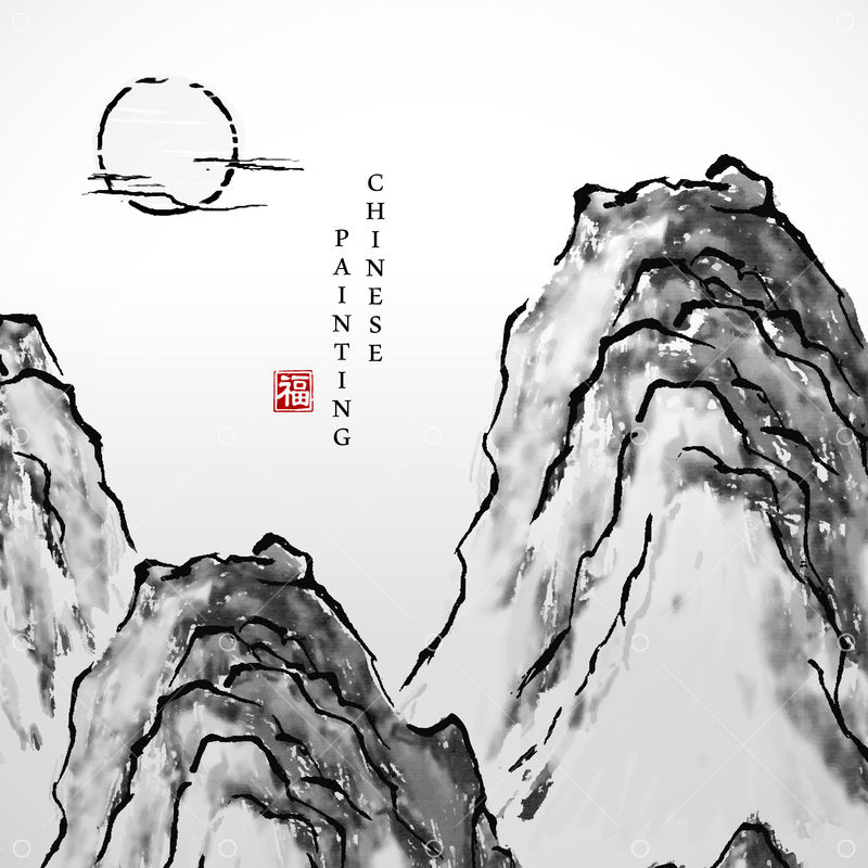 Watercolor Ink Paint Art Vector Texture Illustration Landscape Of Mountain And Moon Translation For The Chinese Word Blessing Graphic Vector Stock By Pixlr