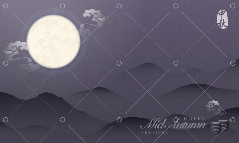 Retro Style Chinese Mid Autumn Festival Glow Full Moon Spiral Cloud Elegant Landscape Of Mountain Night Veiw Background And Hot Tea Cup Translation For Chinese Word Mid Autumn Graphic Vector